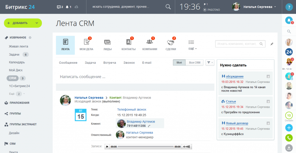 livecrm.png